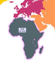 chinees-werelddelen