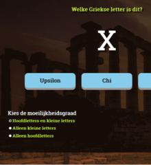 griekse-letters