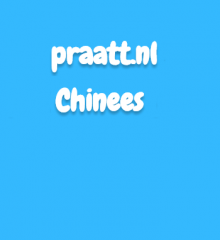 praatt-chinees